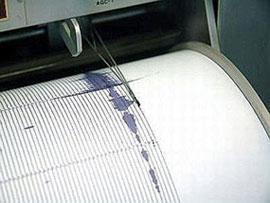 Scosse di terremoto chiaramente avvertite a Firenze e provincia