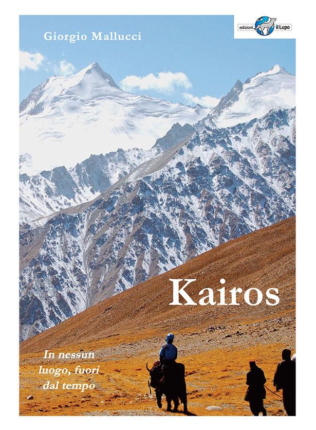 Kairos, di Giorgio Mallucci, Edizioni il Lupo